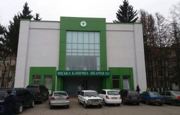 МКЛ№1 після реконструкції
